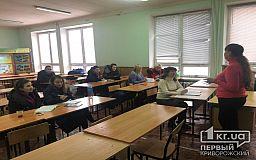 Решение о закрытии ВУЗов на карантин в Кривом Роге могут принимать руководители учреждений образования