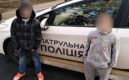 Возле железнодорожных путей нашли детей, сбежавших из санатория в Кривом Роге