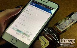 Тепер українці можуть онлайн перевірити акцизну марку алкоголю та тютюну