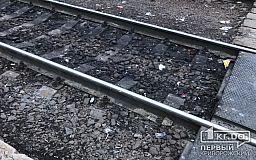 Криворожанин попал под поезд, ему отрезало конечности