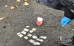Мужчину с наркотиками задержали на одной из улиц Кривого Рога
