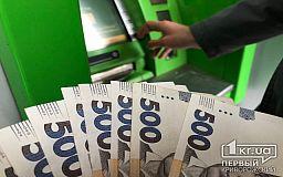 На сколько за месяц в Днепропетровской области увеличился размер средней номинальной зарплаты