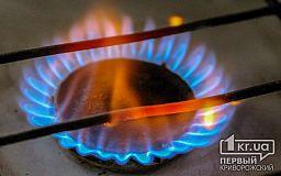 Актуальные тарифы на газ в Кривом Роге