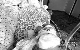 За сутки скончались семеро криворожан, инфицированных коронавирусом