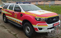 Криворожские спасатели получили новый спецавтомобиль