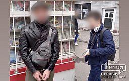 Прохожий задержал грабителя и вызвал полицию