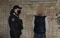 Криворожанина с гранатой задержали полицейские