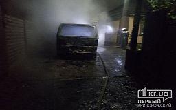 Ночью в Кривом Роге сгорел микроавтобус