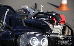 В Кривом Роге мотоциклист не справился с управлением и зацепил отбойник