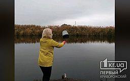 В Кривом Роге взяли пробы воды из реки Саксагань