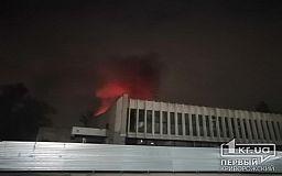 В Кривом Роге горит здание кинотеатра «Современник» (онлайн-трансляция)