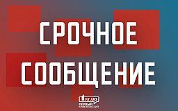 Когда в Украине планируют ввести жесткий карантин выходного дня