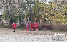 Убитые и раненные: неизвестный в Кривом Роге нападал на людей с ножом
