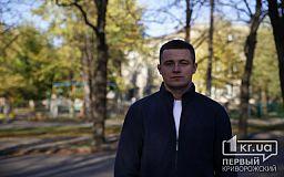 Свидетель нападений на криворожан рассказал о преследовании злоумышленника