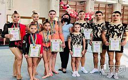 На выходных в Кривом Роге прошел чемпионат города по акробатике