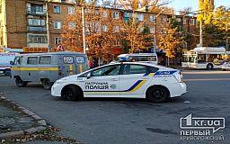 В Кривом Роге автомобиль медслужбы попал в аварию