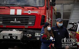 В Кривом Роге наградили спасателей, тушивших пожары в Луганской области