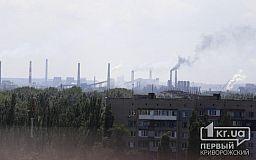 Яке підприємство є лідером антирейтингу забруднювачів повітря Кривого Рогу