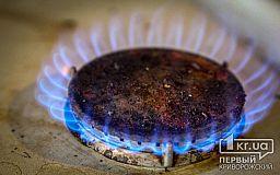 Жители поселка в Криворожском районе останутся без газа на пару дней