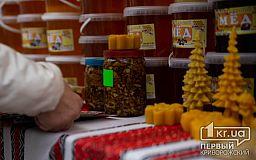 В Кривом Роге еще два дня продлится ярмарка меда