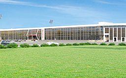 Як буде виглядати відремонтований стадіон «Металург»