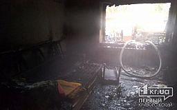 На первом этаже дома на Ингульце сгорела квартира