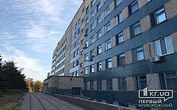 16 лікарню у Кривому Розі перепрофілюють під прийом пацієнтів із COVID-19