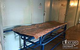 В Кривом Роге 5 больниц могут остаться без финансирования НСЗУ