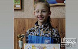 Гран-при Всеукраинского конкурса искусства получила криворожанка