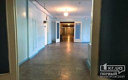 5 больниц в Кривом Роге получат финансирование из бюджета города