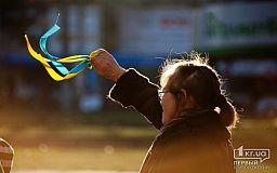 В Україні відзначається День Гідності та Свободи