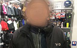 Криворожанин пытался украсть из магазина одежду за 2700 гривен