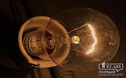 В Кривом Роге с 23 по 29 ноября будут отключать свет (адреса)