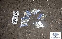 ТОРовцы задержали троих криворожан с наркотиками
