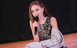 Криворожанка получила гран-при на Международном фестивале