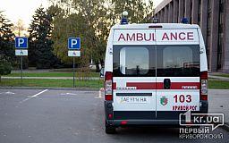 Больше 70 человек с пневмонией госпитализировали за сутки в Кривом Роге