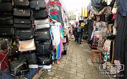 На 17 тысяч гривен оштрафована криворожанка, торговавшая одеждой в выходной