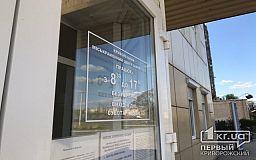На охранные услуги Центр занятости планирует потратить почти 800 тысяч гривен