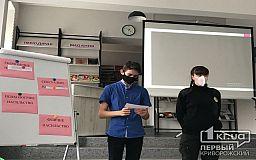Про відповідальність за насильство розповіли патрульні учням