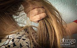Криворожанин заплатит штраф, за угрозу насилием сожительнице