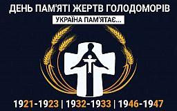 В Україні вшановують пам'ять жертв Голодоморів