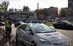 Перехват: в Кривом Роге ищут угонщиков авто