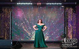 Криворожанка стала Вице-Мисс конкурса Miss Top World Plus Size Ukraine 2020