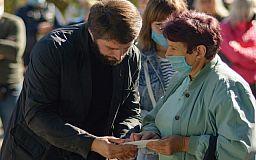 Дмитрий Шевчик: «Мы сохраним и увеличим социальную помощь криворожанам»