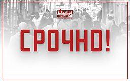 Сегодня члены Кабмина обсудят введение локдауна в Украине