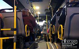 Маршрутчик заплатит 17 тысяч гривен за перевозку стоячих пассажиров