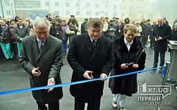 Губернатор области торжественно открыл современный Криворожский перинатальный центр – первый в Украине (обновлено)