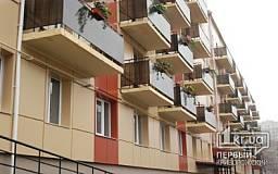 89 криворожских семей медицинских работников получили сегодня ключи от новеньких квартир