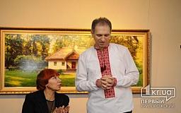 В городском выставочном зале прошла презентация книги фоторабот Василия Гелевачука