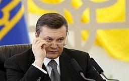 Президент поставил в пример Днепропетровскую область